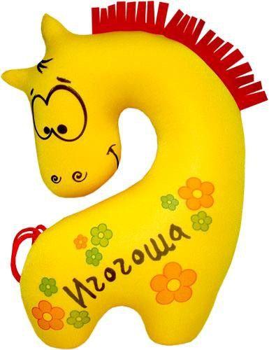 Смешные симпатичные и немного наивные создания игрушки-подушки завоюют любовь ребенка всем своим очарованием!
