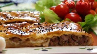 Пирог из слоёного теста с бараниной рецепт от Видеокулинария.рф