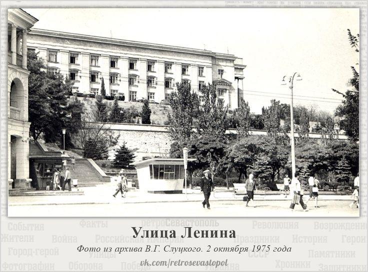 Улица Ленина. Из архива В.Г. Слуцкого, 1975 г.