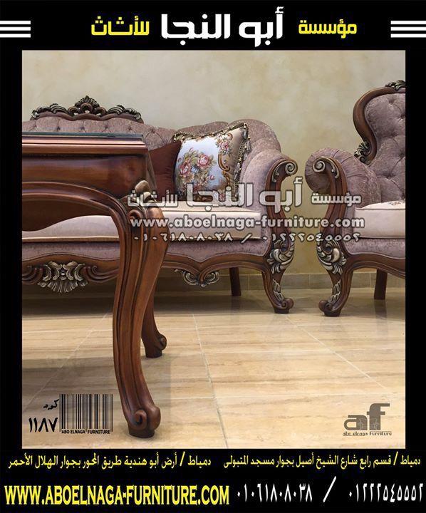 كود ١١٨٧ Furniture Chair Armchair