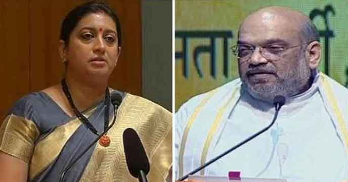 New Delhi: Bharatiya Janata Party (BJP) president Amit Shah and Union Minister Smriti Irani took oath as Rajya Sabha MPs, in Delhi, on Friday. Chairman, M. Venkaiah Naidu, administered the oath of secrecy to both the BJP leaders. This is Amit Shah's debut in the Parliament and was elected...