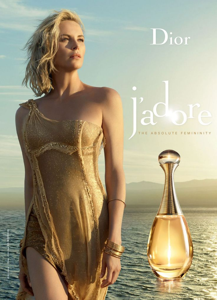 Charlize Theron | Dior beauty, Dior fragrance, Charlize theron