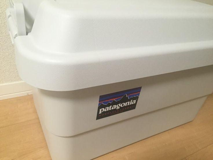 丈夫でシンプルでカッコよい無印良品の「ポリプロピレン頑丈収納ボックス」に車積アイテムをまとめておく - ゆるくだらだらいかせて