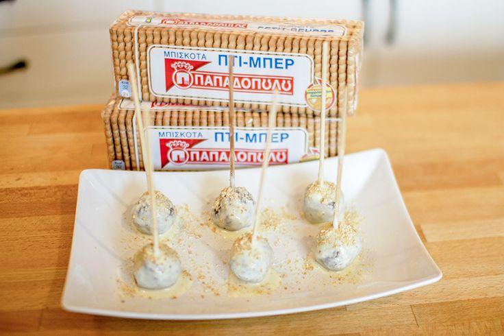 Cake- Pops με ΠΤΙ-ΜΠΕΡ ΠΑΠΑΔΟΠΟΥΛΟΥ