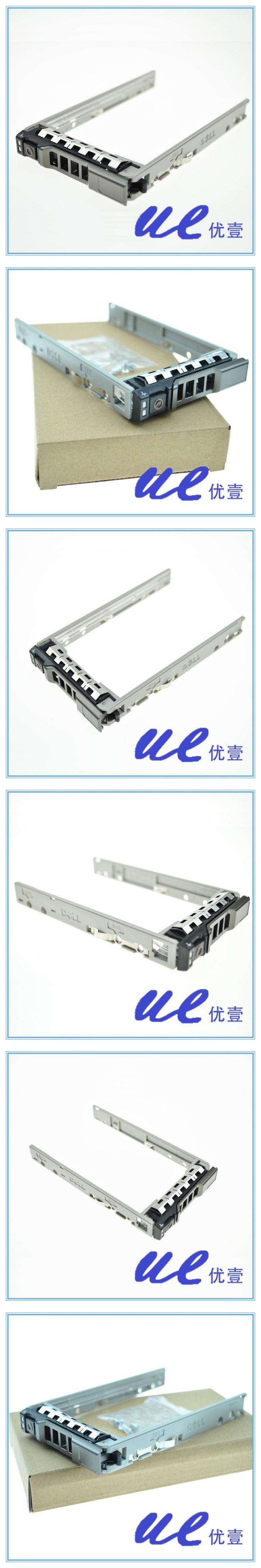 8FKXC 08FKXC 2.5'' SATA SAS hdd Tray Caddy bracket for  R730 R630 R730xd MD1420 MD3420, free shipping