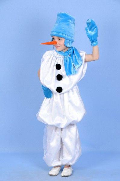 Детские карнавальные костюмы Днепропетровск: цены, фото, видео от праздничных агентств в журнале Ваш Праздник
