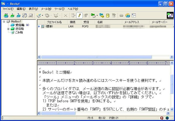 Winrar x86 32 bit 4.20 patch by ip man
