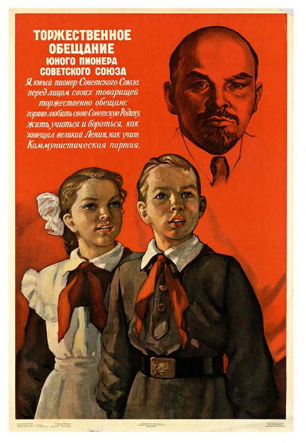 Solemn Oath Of A Young Soviet Pioneer (1959)