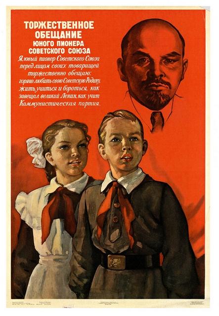 Клятва пионеров СССР | USSR