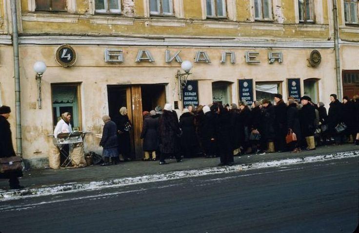 СССР в объективе «американского шпиона» Мартина Манхоффа / Назад в СССР / Back in USSR