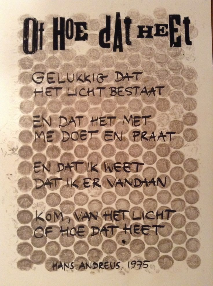 """Of hoe dat heet"" door Hans Andreus by Pepper B"