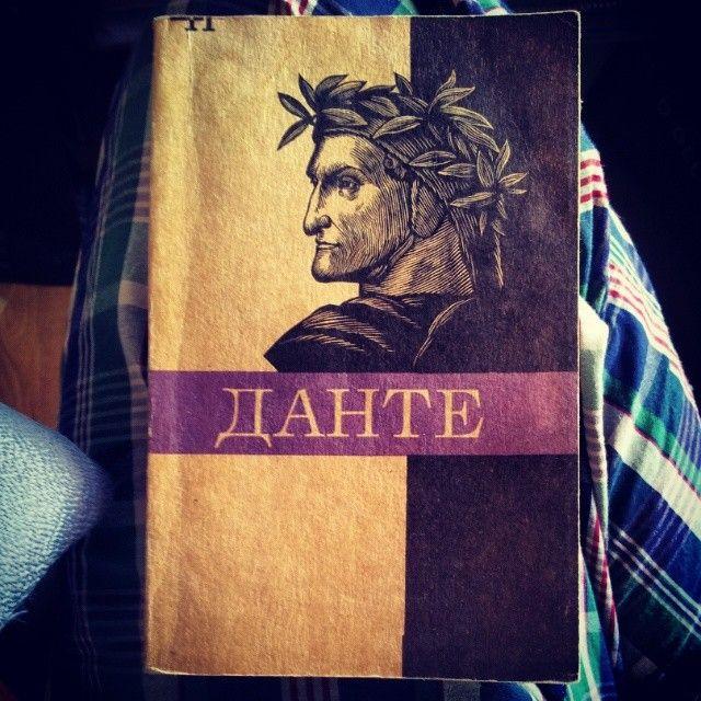 'El esoterismo de Dante', de René Guénon (Paidós)