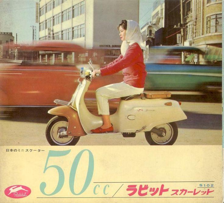 1960 fuji heavy industries rabbit 富士重工 ラビットスカーレット S102