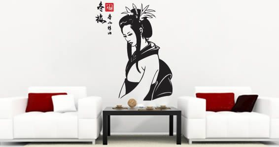 Decorate your home or office with a touch of Asian style using our My Geisha wall decal. This removable premium wall decal comes in 3 different sizes and 24 different colors.