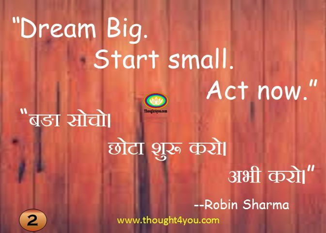17 Best Life Quotes In Hindi On Pinterest Inspirational
