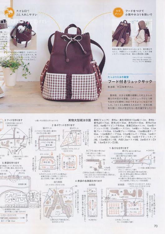 4653b5b6ff9e Японские выкройки сумок (подборка) / Простые выкройки / ВТОРАЯ УЛИЦА ...
