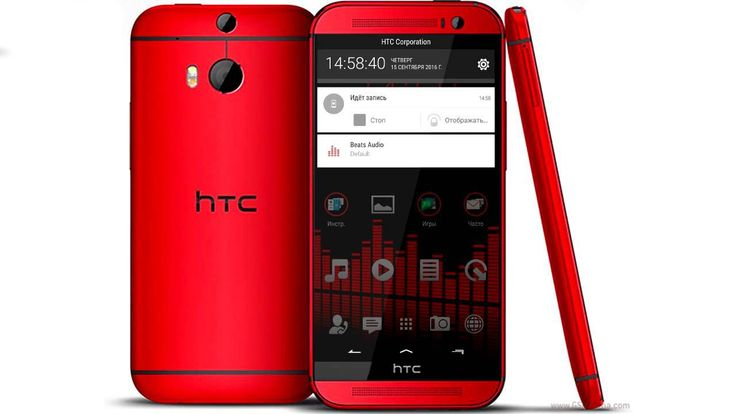 Want to buy a technologically advanced mobile? Check latest HTC mobile phones with best price, full specification, reviews & ratings at #Icontiger. Sale on latest and upcoming mobile phones!   #HTCMobilePhones #HTCBrand #LatestCellPhones #BuyMobilePhones #SmartPhones