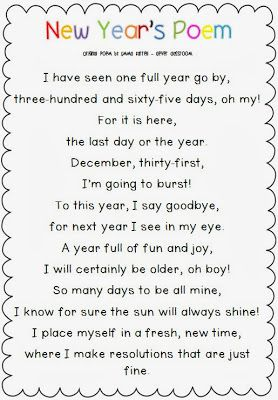 New Years Poem Freebie and Printables - Clever Classroom