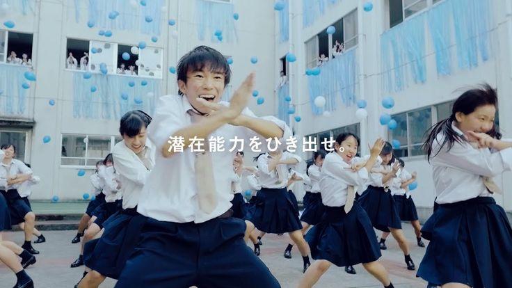 ポカリスエットCM| 「日本縦断 うちの学校のポカリダンス」篇 60秒