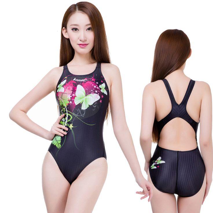 $14.68 (Buy here: https://alitems.com/g/1e8d114494ebda23ff8b16525dc3e8/?i=5&ulp=https%3A%2F%2Fwww.aliexpress.com%2Fitem%2FEbuy360-Minyong-Women-One-piece-Bikini-Nylon-High-waisted-Retro-Halter-Floral-Print-Pro-Sports-Swimwear%2F32684123376.html ) Ebuy360 Minyong Women One-piece Bikini Nylon High-waisted Retro Halter Floral Print Pro Sports Swimwear Sexy Bikini for just $14.68