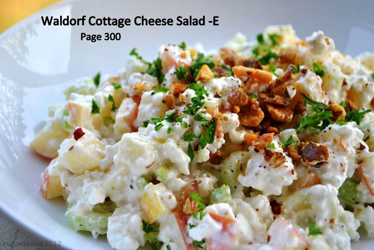 Cottage Waldorf Salad  Made with Cottage Cheese.  Good for lunch recipe, use with lettuce leaves for wraps.