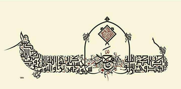 Mejores 43 imágenes de لقد كان فى رسول الله أسوة en Pinterest