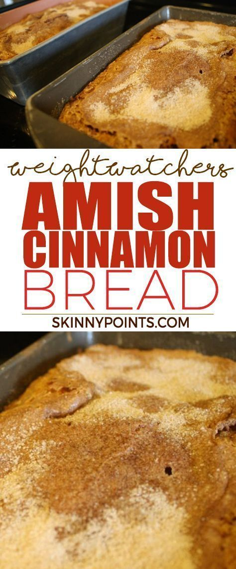 AMISH CINNAMON BREAD - weight watchers smart points friendly