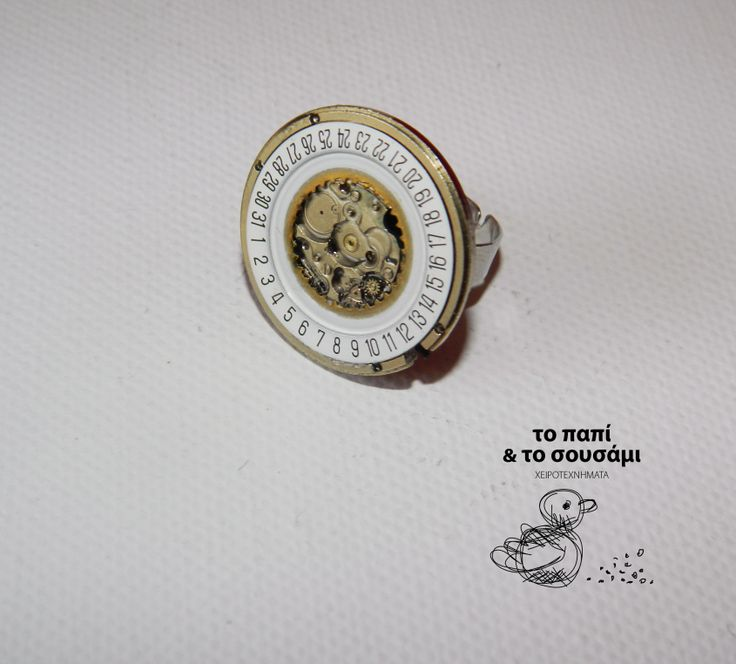 Steampunk δαχτυλίδι ρητίνης με μηχανισμό παλιού ρολογιού Custom made order (Ηρώς) Steampunk handmade black resin ring out of parts of old mechanical watches (Custom made order)