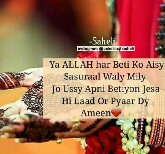 15 Best Aurat Images On Pinterest Quote True Words And A Quotes