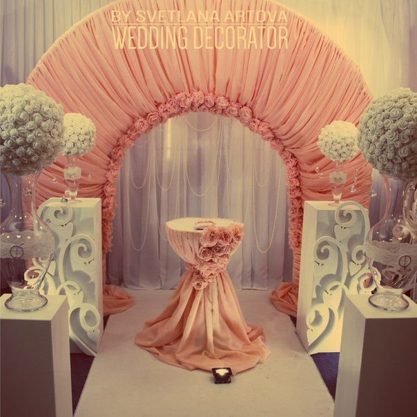Персиковая выездная регистрация.  Обучение свадебному декору. Светлана Артова. Свадьба в Калининграде. обучение декораторов.