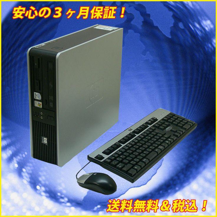 Windows7&グラボ搭載! 中古パソコン HP Compaq dc7900 SFFCoe2Duo-3.16GHz/3072MB/1000GBスーパーマルチ搭載 メモリー3GB Windows7セットアップ済みKingSoft Office2012 付 まーぶるPCオススメ!中古パソコン【中古】【Windows7 中古】【楽天市場】
