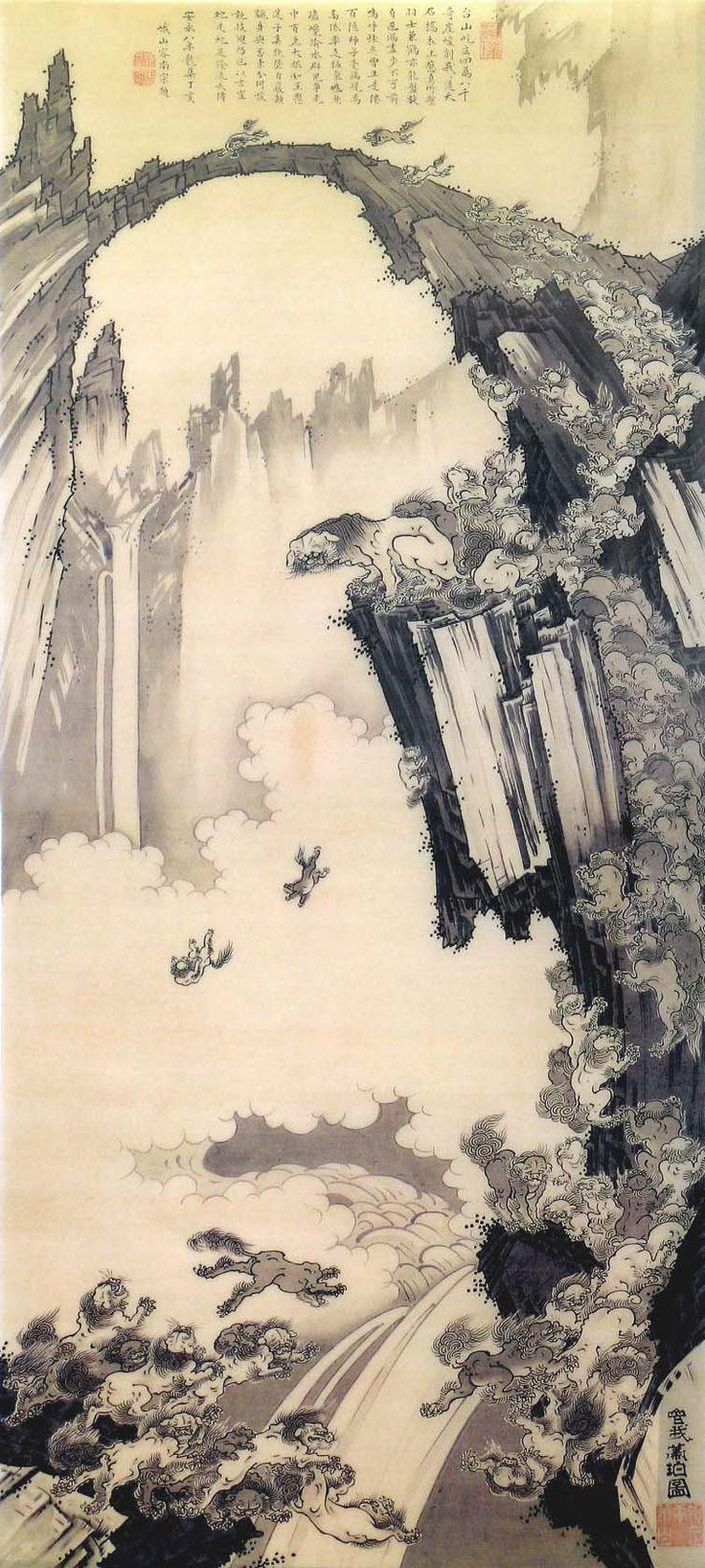 SOGA Shohaku (1730-1781), Japan 曽我蕭白「石橋図」