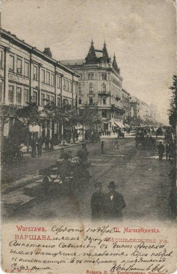 Fragment ul. Marszałkowskiej przy skrzyżowaniu z Kredytową i Próżną. Od lewej widoczne, kamienica Kropiwnickiego pod nr. 152, kamienica Hersego pod nr. 150