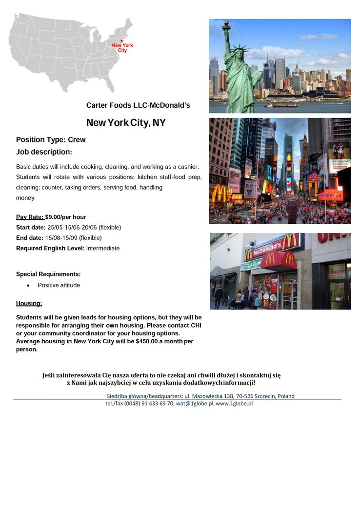 McDonald New York City Work and Travel USA 2016 OneGlobeTravel - prep cook job description