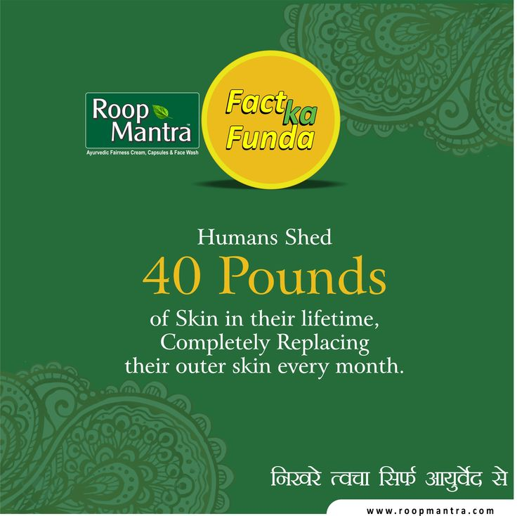 "Roop Mantra Ayurvedic Fairness Cream - Fact Ka Funda Comment, Like & Share the Interesting Fact with Everyone. www.roopmantra.com | 24X7 Helpline: 0171-3055111 Now We are on Whatsapp . Save this 8288082770 and send a text ""Hello Roop Mantra""."