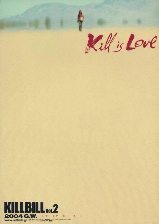 Kill Bill Vol. 2 - movie poster