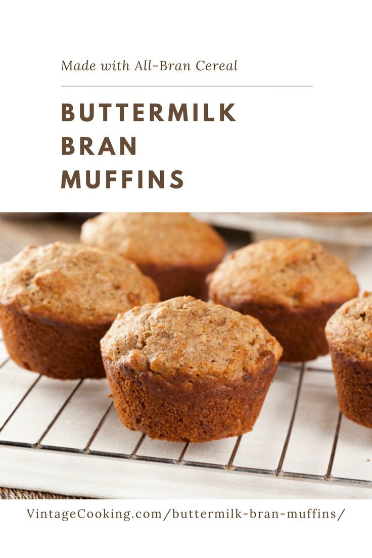 Easy Buttermilk Bran Muffins Recipe Vintage Cooking Recipe In 2020 Bran Muffins Bran Muffin Recipes Muffin Recipes