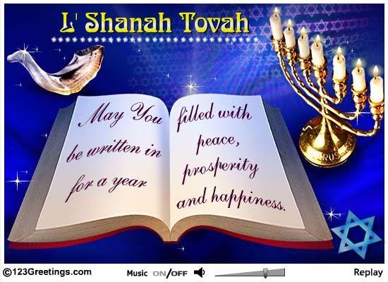 penn state rosh hashanah services