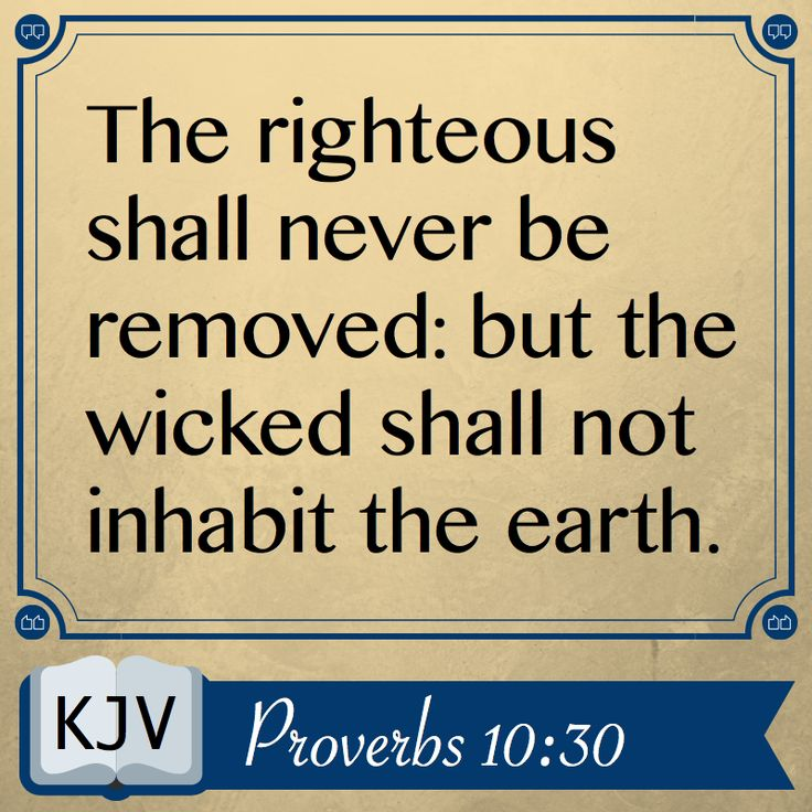Pin on Book of Proverbs