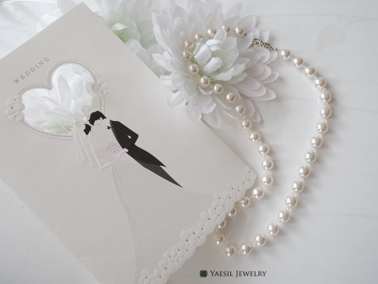 Bride Pearl Necklace: White Pearl Necklace, Floating Pearl Necklace, Swarovski Elements Wedding Necklace, Anniversary Gift by YaesilJewelry on Etsy