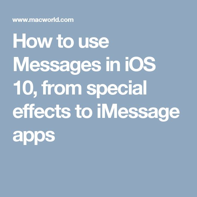 how to receive iphone messages with effects