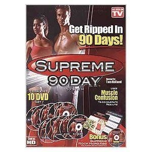 Supreme 90 day! #fitness