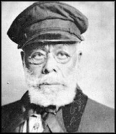 "Inventor, Elijah McCoy (May 2, 1844 – October 10, 1929) Was a Canadian-American inventor and engineer, notable for his 57 U.S. Patents, most to do with lubrication of steam engines. The popular expression, ""The real McCoy"", was first published in Canada in 1881, but the expression, ""The Real McKay"", can be traced to Scottish advertising in 1856. This expression, typically used to mean the real thing, has been associated with Elijah McCoy's oil-drip cup invention."