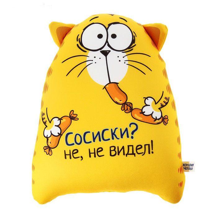 Игрушка-антистресс (Кот и сосиски), цена 600 руб., купить в Екатеринбурге — Tiu.ru (ID#48769696)