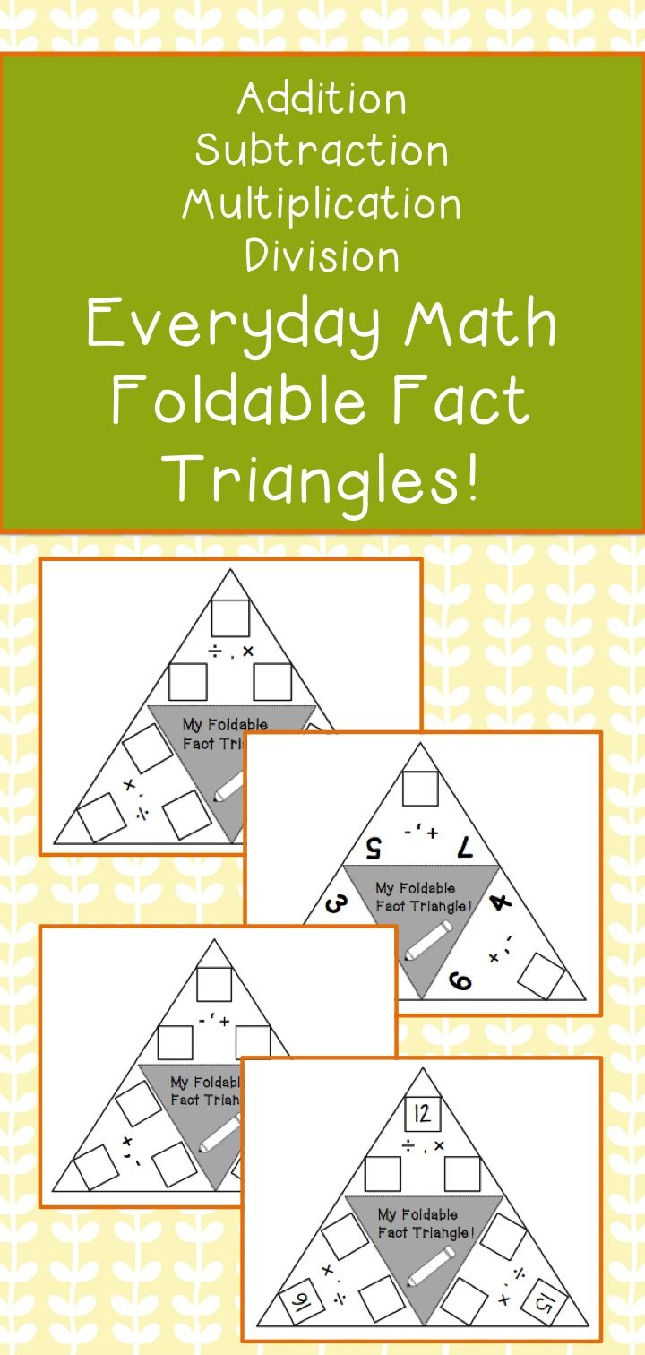 Fun Foldable Fact Triangle Students Can Use To Practice