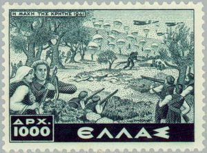 Greece Stamp - Battle of Crete
