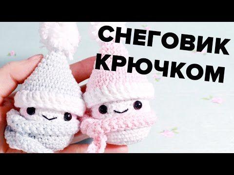 Вяжем снеговика из киндер-сюрприза на Новый год - Ярмарка Мастеров - ручная работа, handmade
