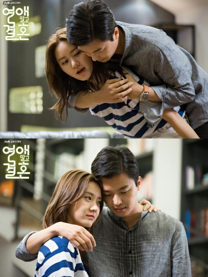 tvN Marriage, Not Dating - Joo Jang Mi (Han Groo) piggybacks a drunk Gong Gi Tae (Yeon Woo Jin).