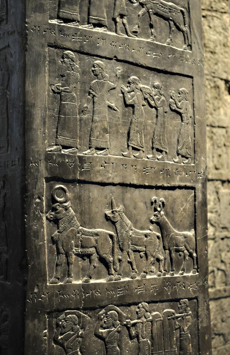 Black obelisk of Shalmaneser III At British
