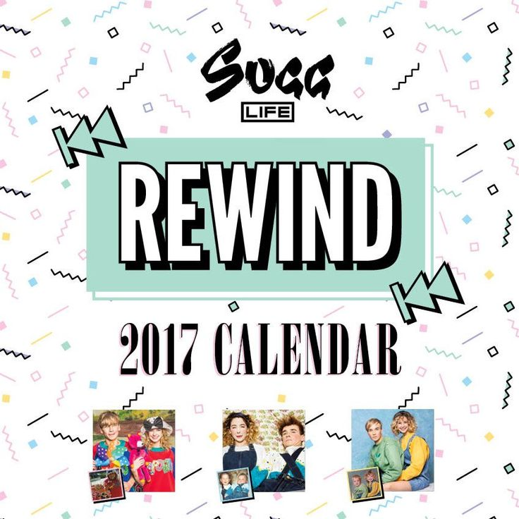 2017 Rewind Calendar @officialzoella